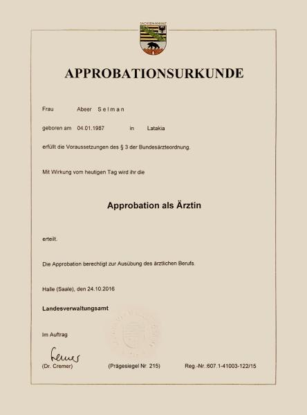Approbationsurkunde als Ärztin: Abeer Selman (Halle/Saale, 24.10.2016)