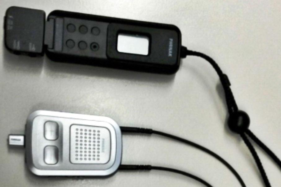 FM-Anlage: frequenzmodulierte Funksignalanlage